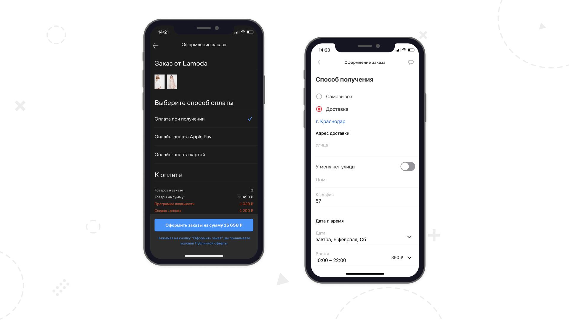 30Мобильное приложение для интернет-магазин