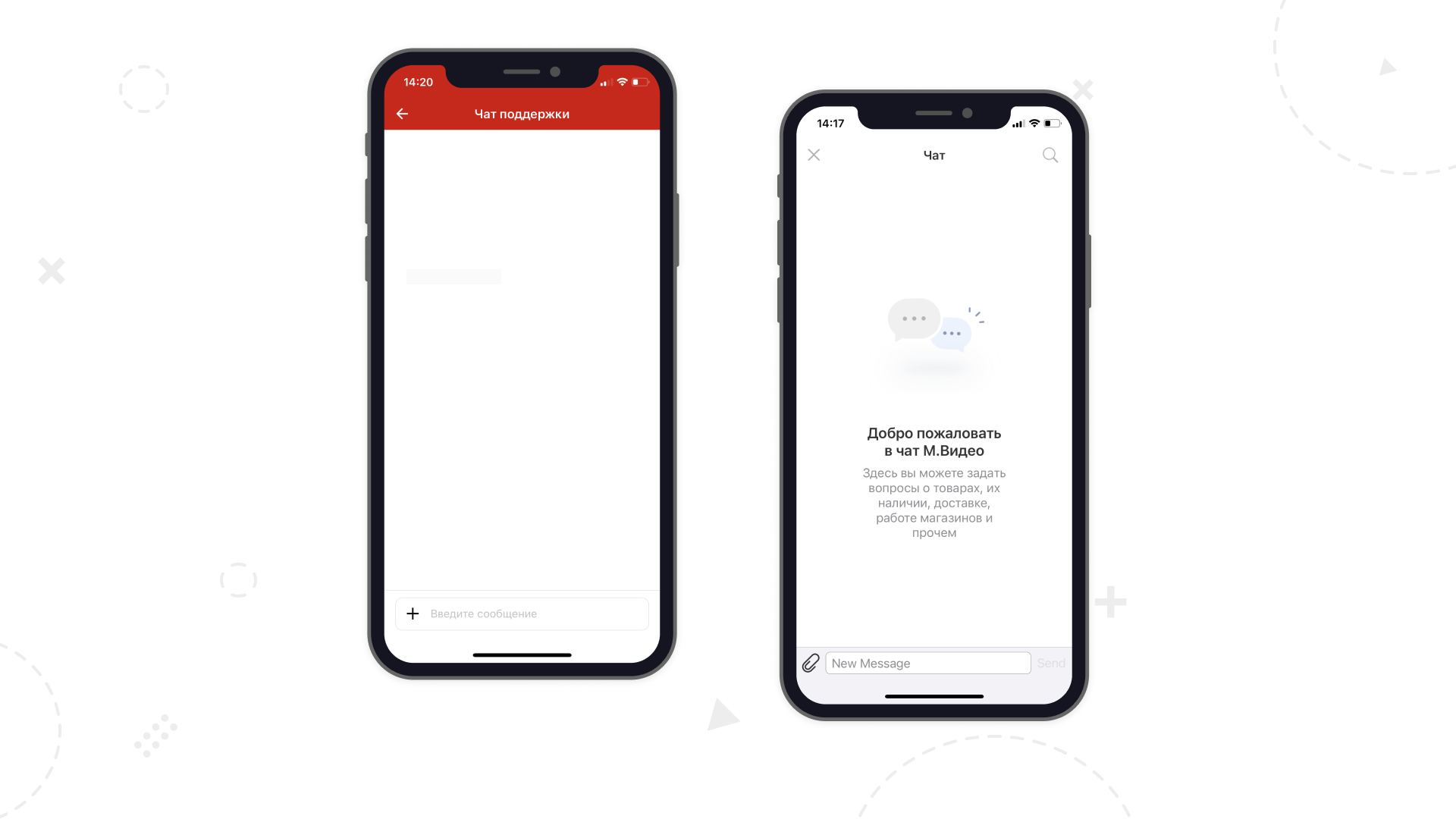 Мобильное приложение для интернет-магазин