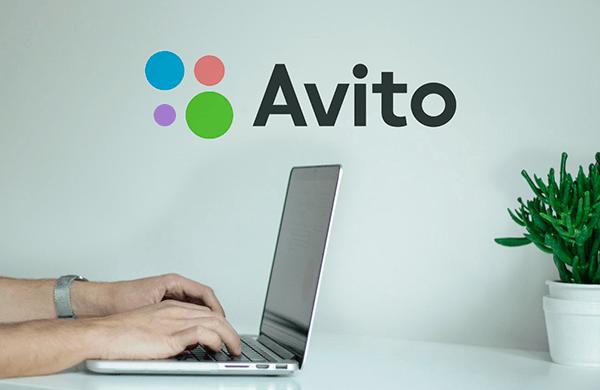Как Avito превращается в маркетплейс: подключены первые 200 продавцов