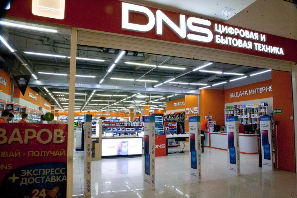 """Самые большие в отрасли. DNS уверены, что опередили по выручке """"М.Видео - Эльдорадо"""""""