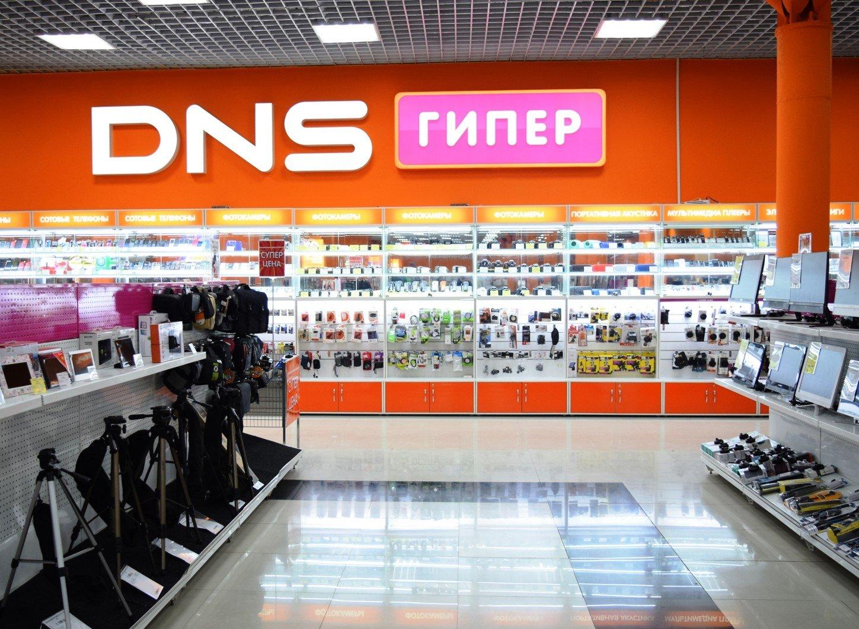 DNS отдел смартфонов и гаджетов