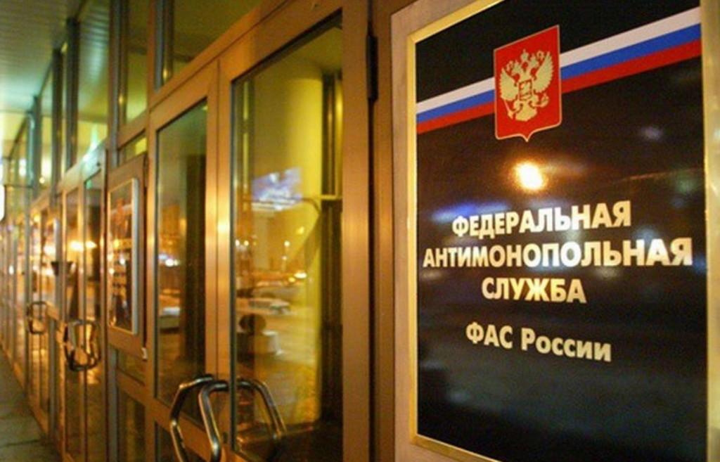 АКИТ просит распространить антимонопольное регулирование на Яндекс, ВКонтакте и Telegram