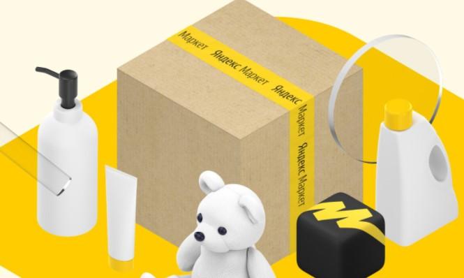 Яндекс.Маркет рассказал, по каким причинам принятый товар попадает не к покупателю, а на платное хранение
