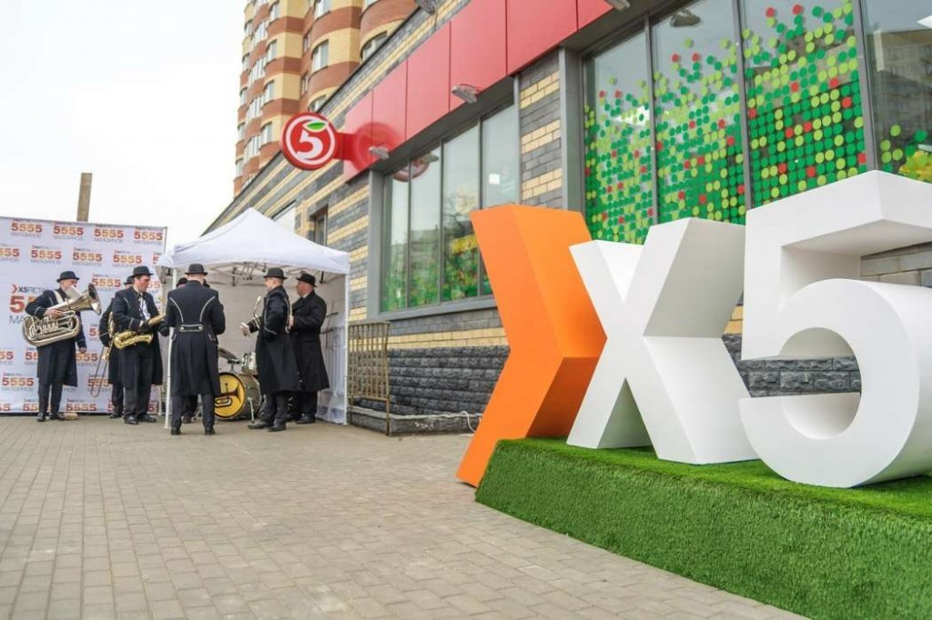 """В универмаг - по подписке. X5 соберет все сервисы в """"Пакет"""" за 199 рублей"""