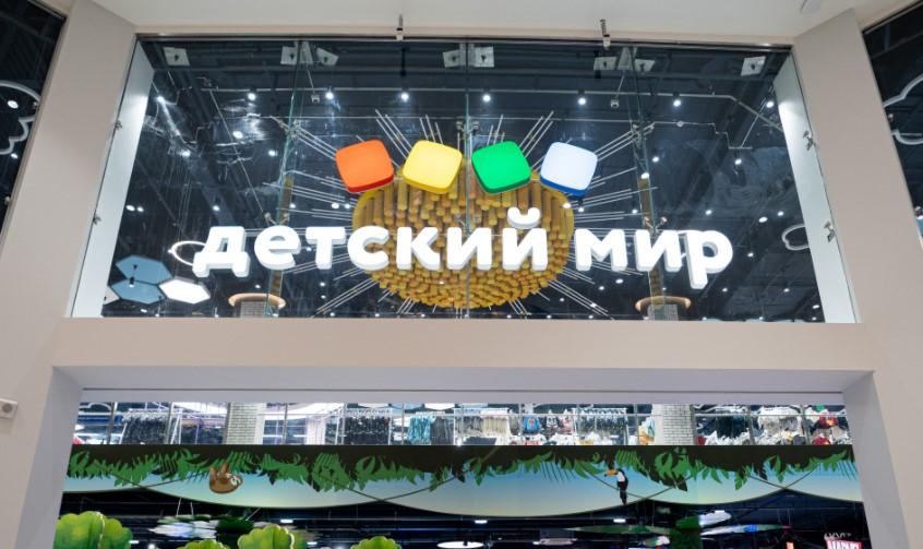 Detmir.ru: большая часть онлайн-заказов идет через мобильное приложение