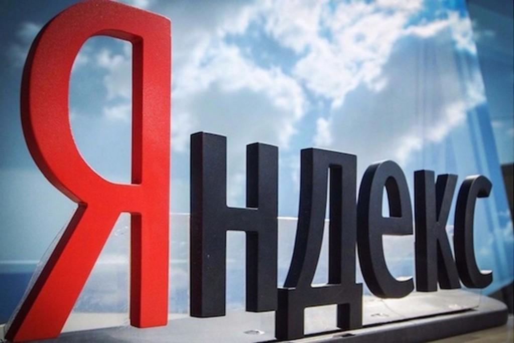 """Бакалейная лавка """"Яндекса"""": безумный рост и огромные инвестиции"""