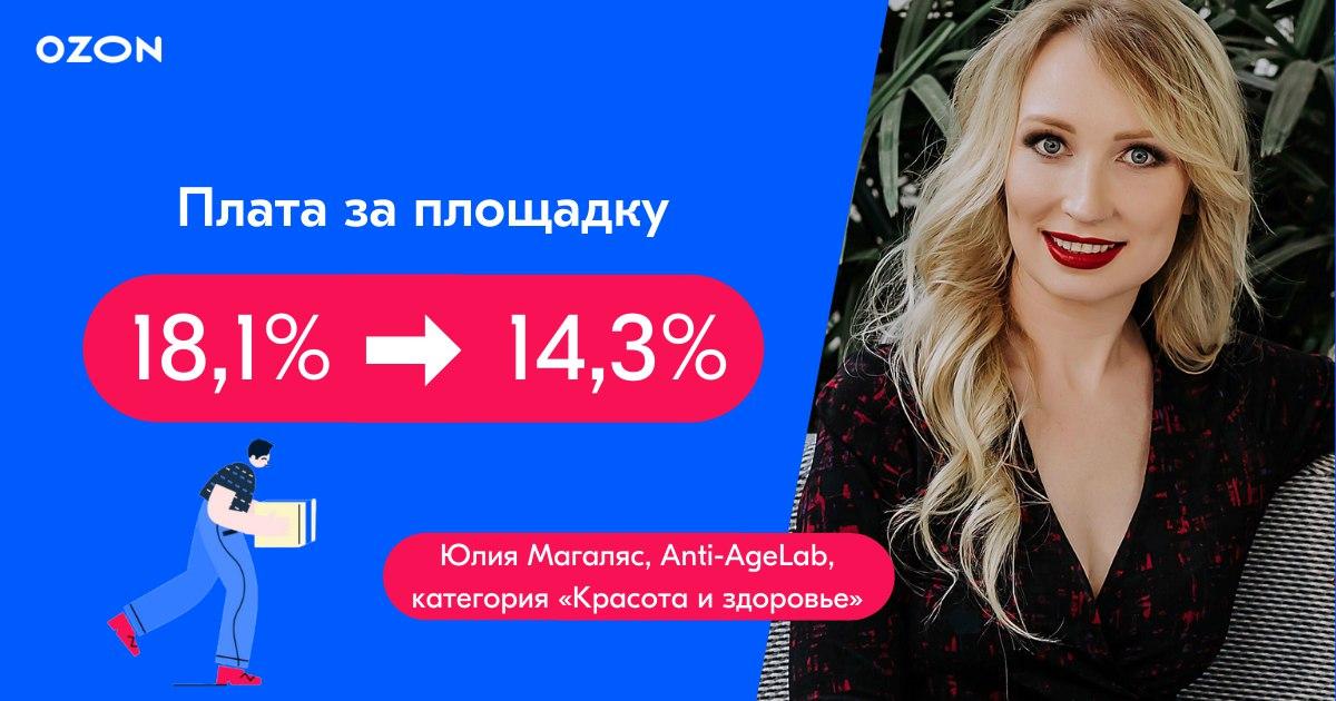 магаляс1