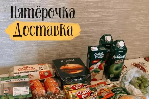 """17700 заказов с двух тысяч постов: как """"Пятерочка"""" торговала продуктами через микро-блогеров"""