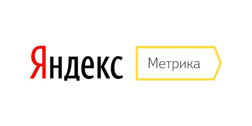 6 советов, как эффективно работать с целями в Яндекс.Метрике