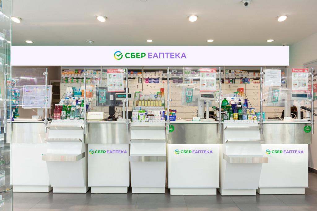 """""""Сбер ЕАптека"""" получила 5,7 млрд инвестиций от новых владельцев"""