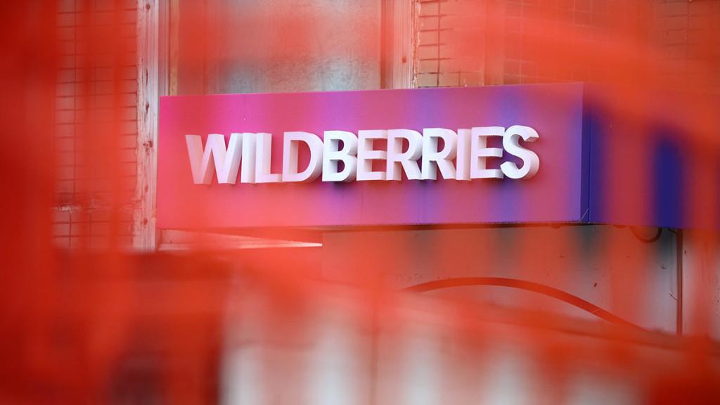 Wildberries шагает по Европе: Франция, Италия, Испания