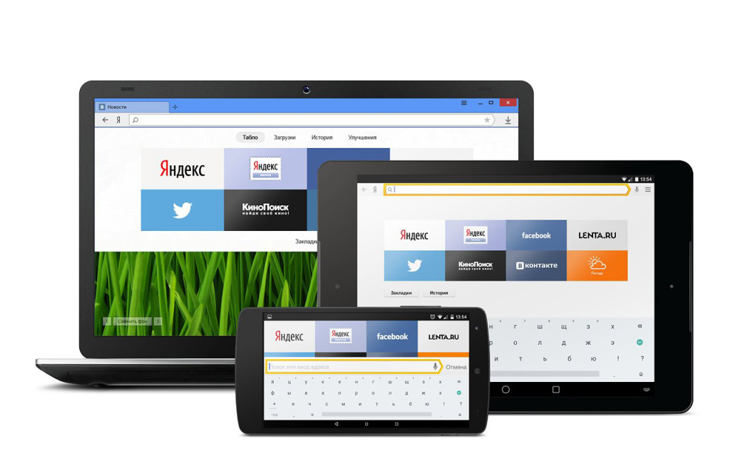 Государство как SEOшник: ФАС предписывает изменить поисковую выдачу. Что ответил Яндекс?