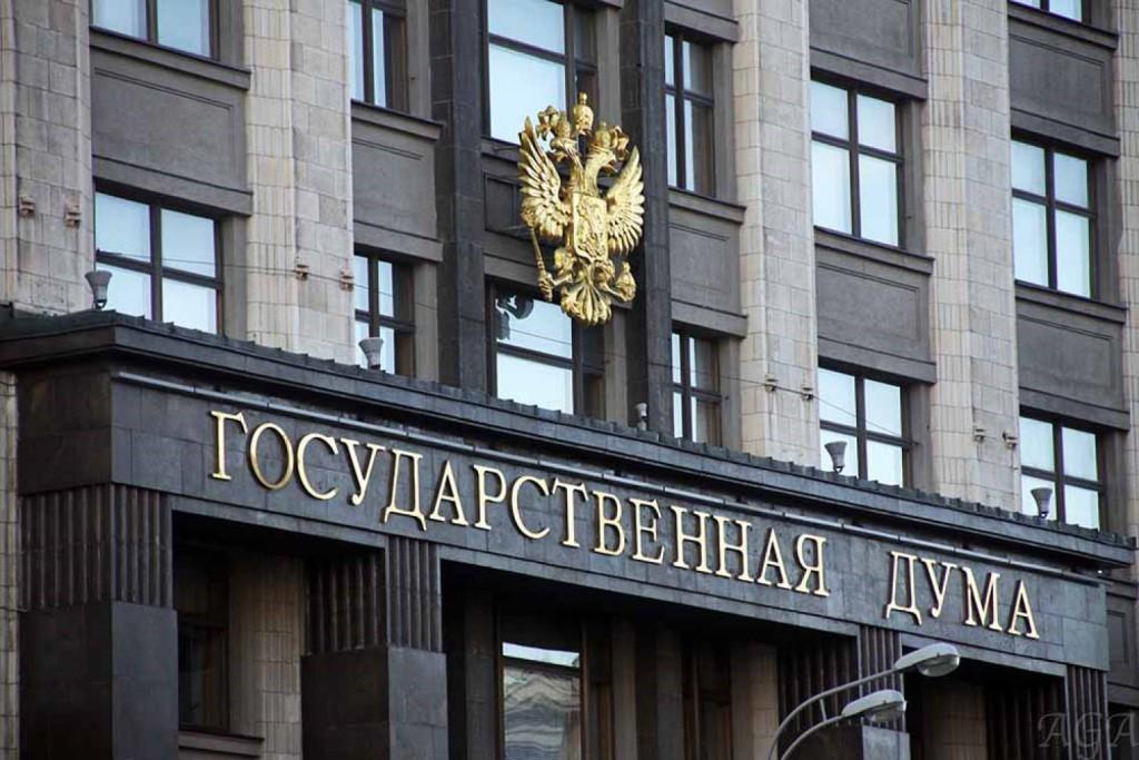 "Законопроект о решении споров по онлайн-покупкам через ""Госуслуги"" внесен в Госдуму"