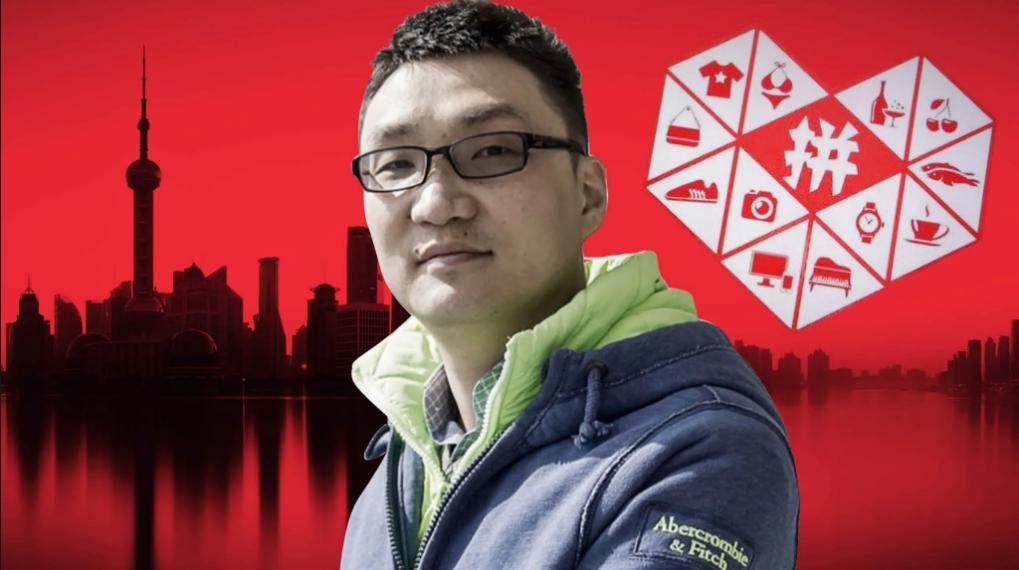 Конкурент Alibaba стал самым большим маркетплейсом Китая. Но тут не все так однозначно