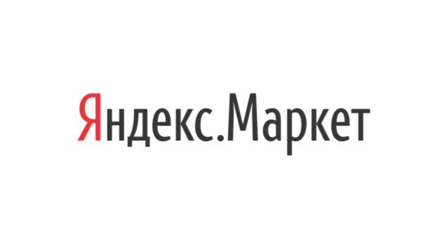 Яндекс.Маркет без рекламы и FBS: уже 50 товаров можно купить только со склада маркетплейса