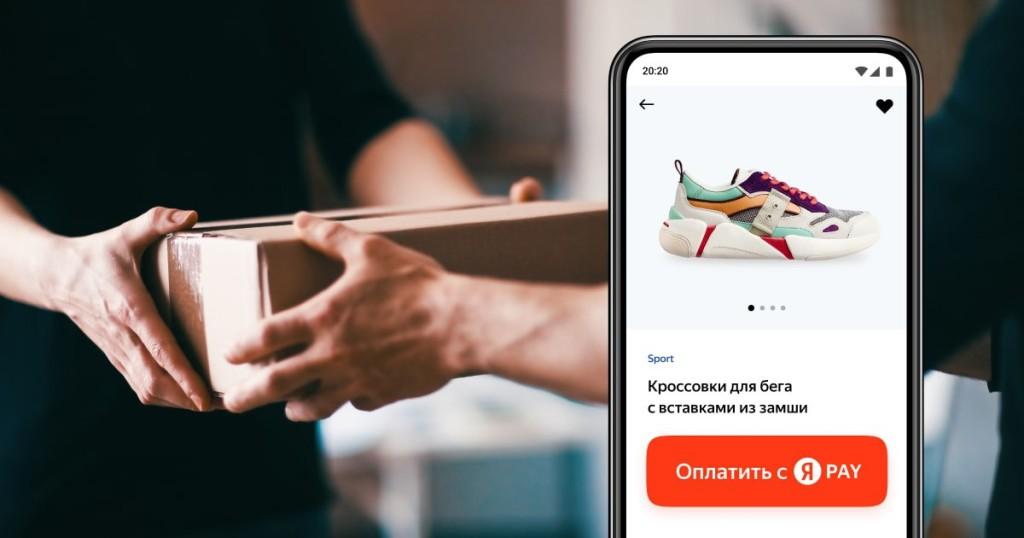 Яндекс создал новые Яндекс.Деньги: встречаем Yandex Pay