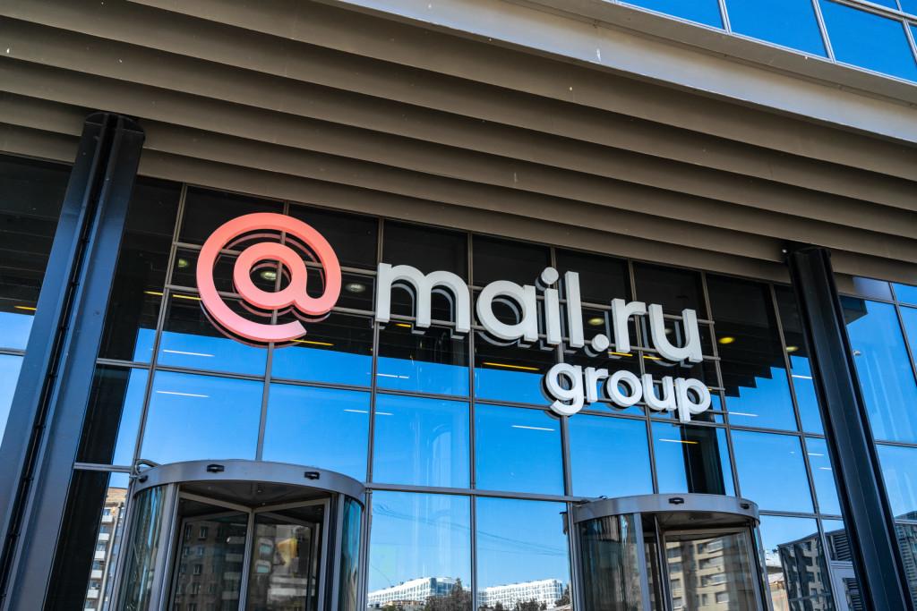 Результаты ecommerce-бизнесов Mail.Ru за 2020 год: все растет, но о прибыли - ни слова