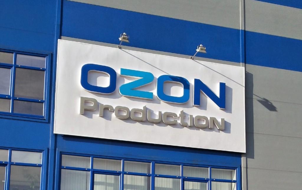 Ozon с 1 апреля подключит всем своим селлерам чат с покупателями. Отвечать надо обязательно!