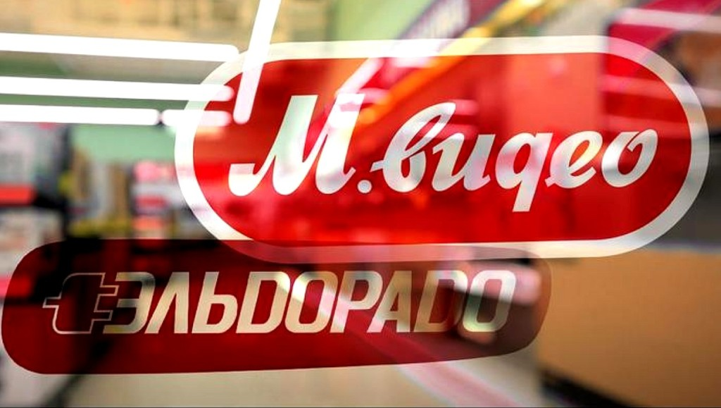 "Группа ""Сафмар"" продала акции ""М.Видео - Эльдорадо"" почти на $240 млн"
