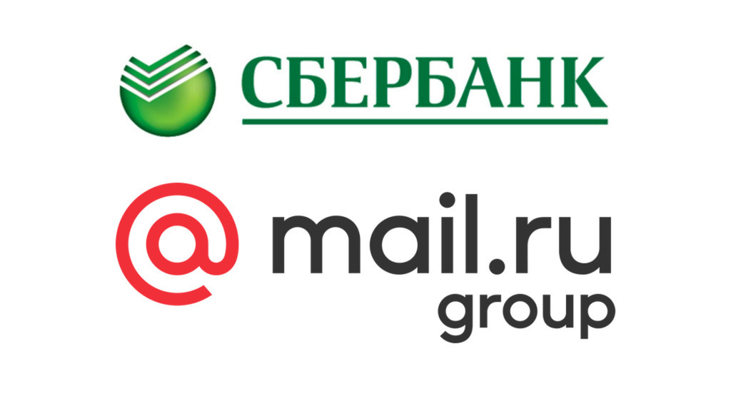 """Сбер"" и Mail.Ru запросили у Кремля разрешение на раздел активов в СП"
