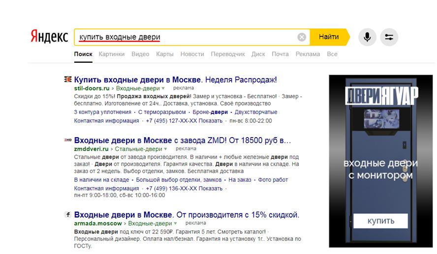 Screenshot_143 (2)