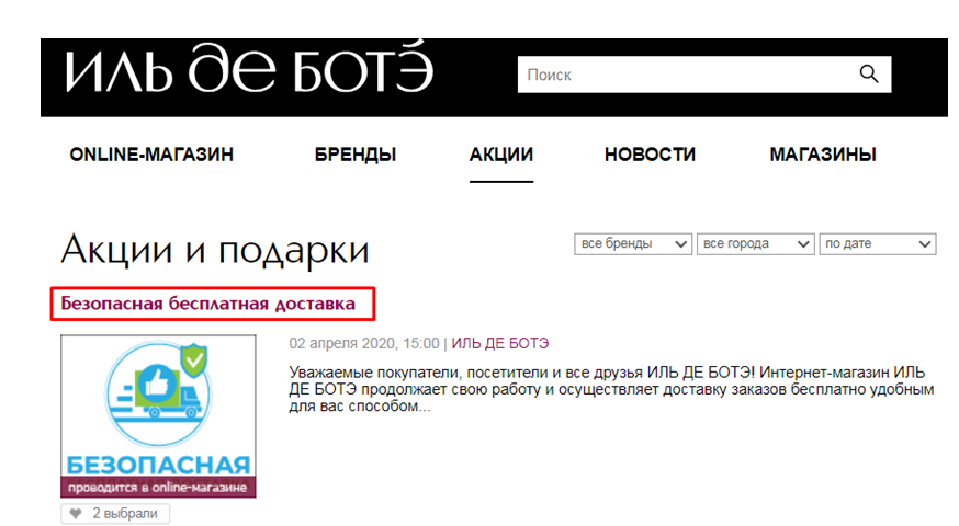 Screenshot_91