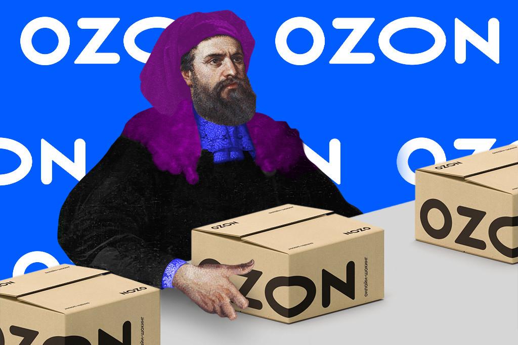 Платное продвижение в поиске Ozon: сколько оно стоит и какие приносит результаты