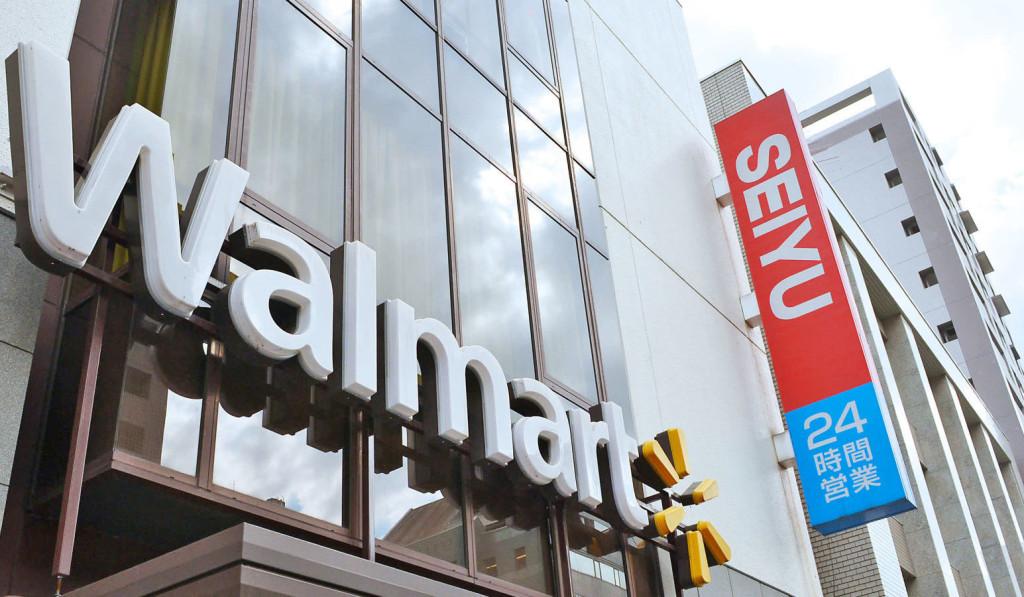 Walmart продал японское японцам