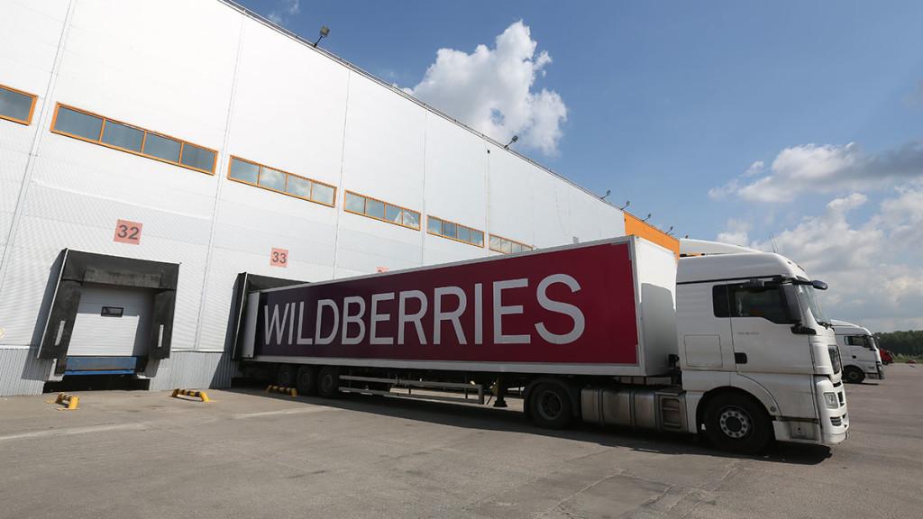 Wildberries ввел платный прием товаров на складе