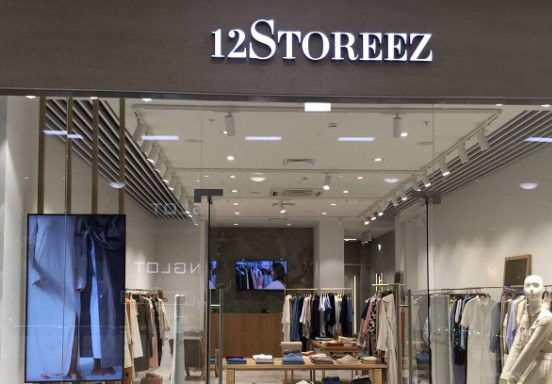 Российская 12storeez вышла на глобальный маркетплейс luxury-товаров Farfetch