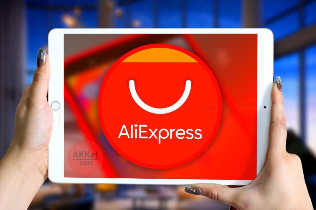"""У """"AliExpress Россия"""" появилось отдельное от """"AliExpress"""" мобильное приложение"""