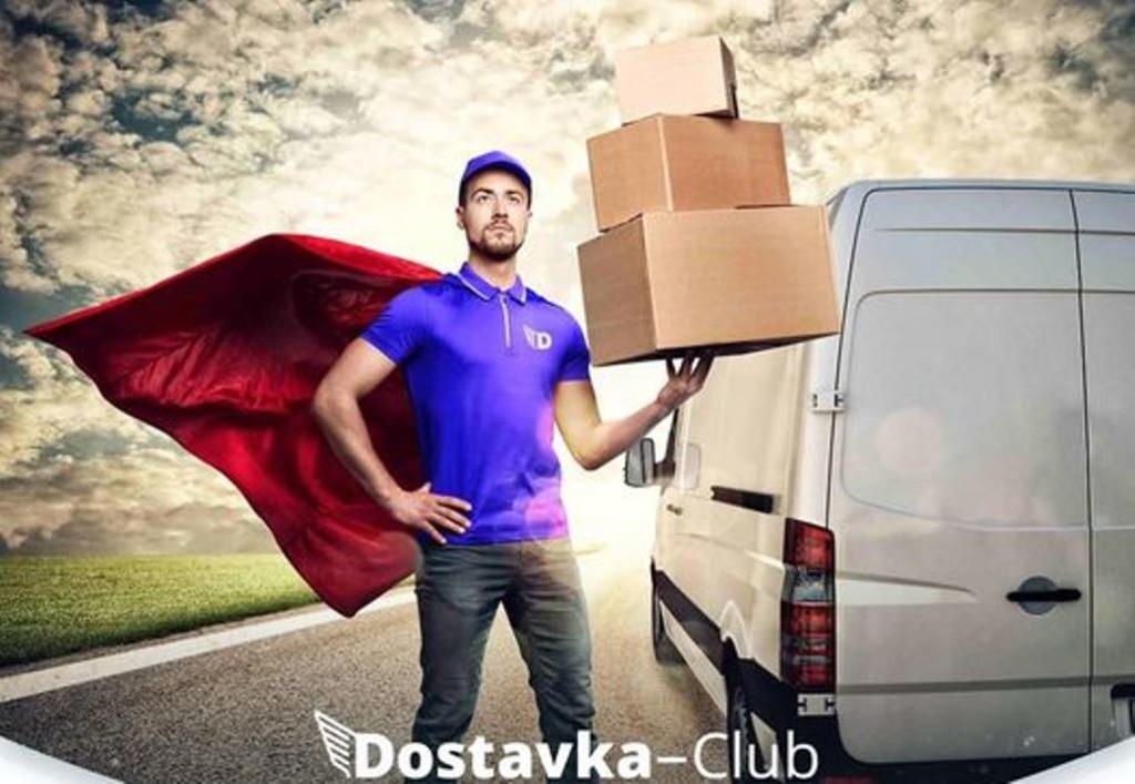 Как Dostavka-Club учит курьеров зарабатывать больше