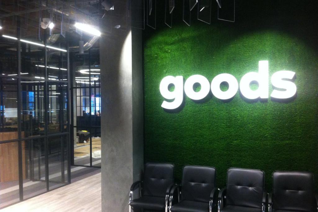 Сделка закрыта: Сбер получил 85% Goods.ru