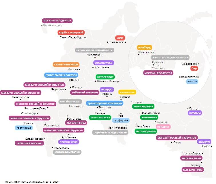 Яндекс география