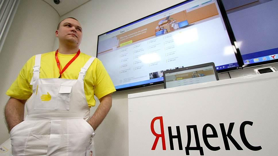 Яндекс.Маркет идет в регионы и делает акцент на FBS