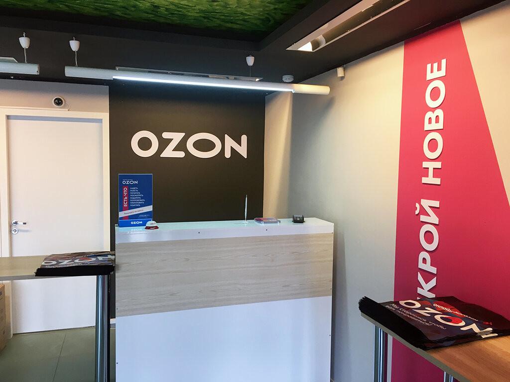 Заказы из IKEA начнут выдавать в ПВЗ Ozon