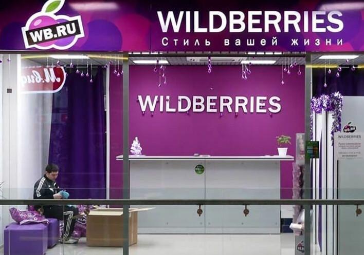 Российские товары постепенно вытесняют с Wildberries импортные
