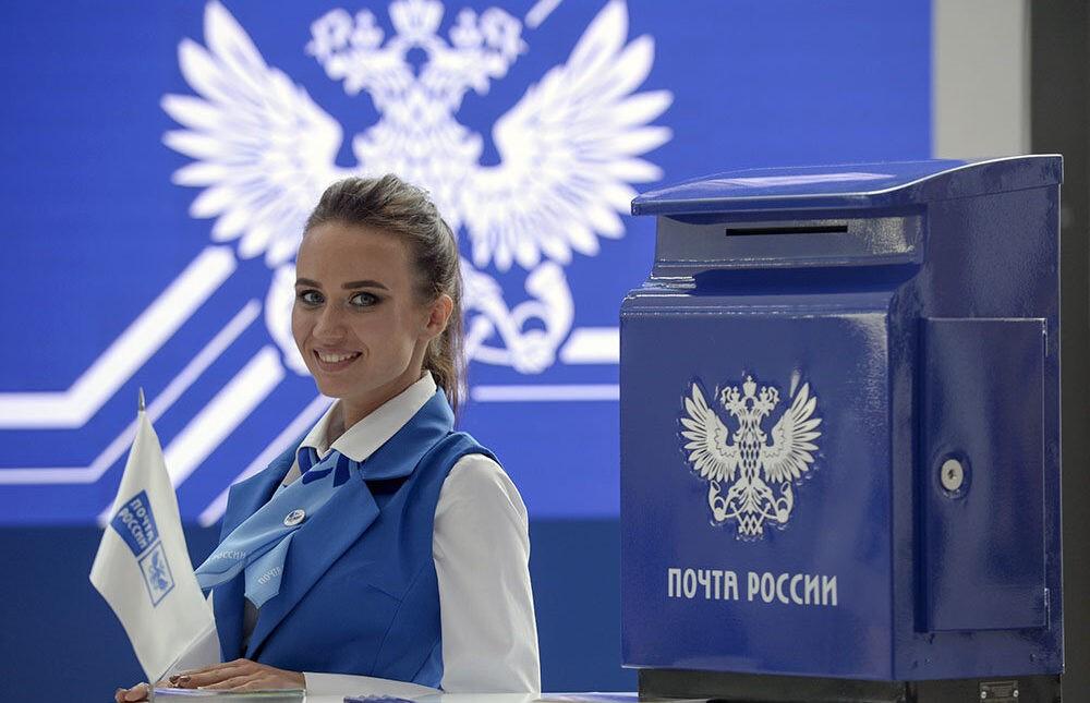 """""""Почта России"""" подвела итоги года. За счет чего такая прибыль?"""