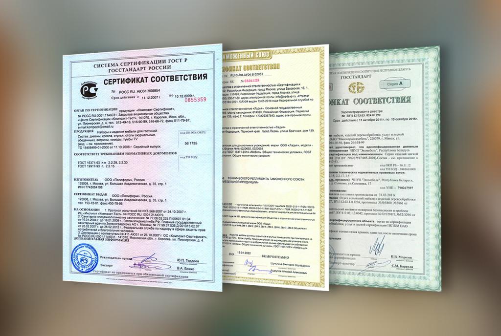 """Ozon покажет в карточках товаров данные """"Росаккредитации"""" о сертификатах соответствия"""