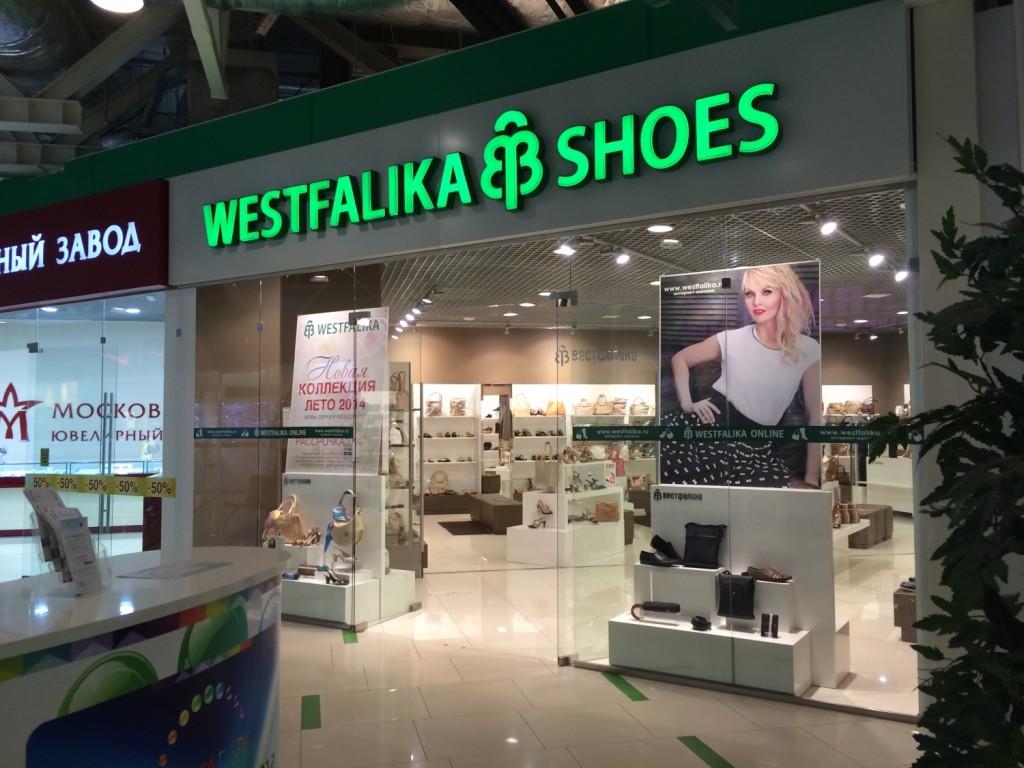 """На маркетплейс """"Обуви России"""" покупатели пошли не только за туфлями и кроссовками"""