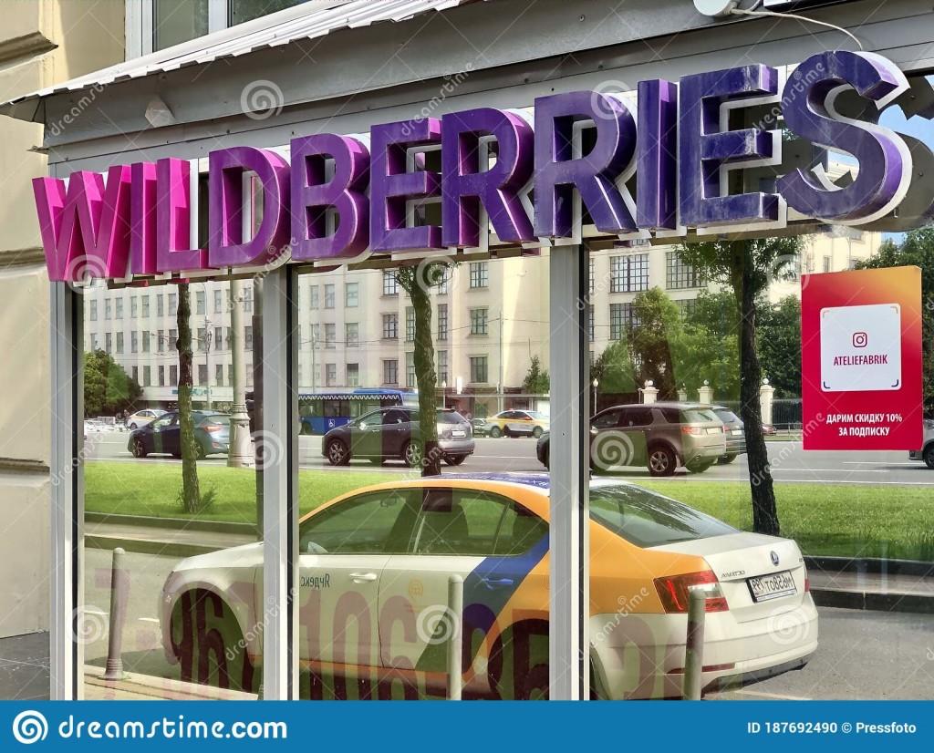Есть ли бизнес на Wildberries за МКАД? Мы посмотрели на цифры и удивились