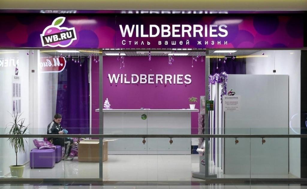 Wildberries сегодня выходит на рынок США