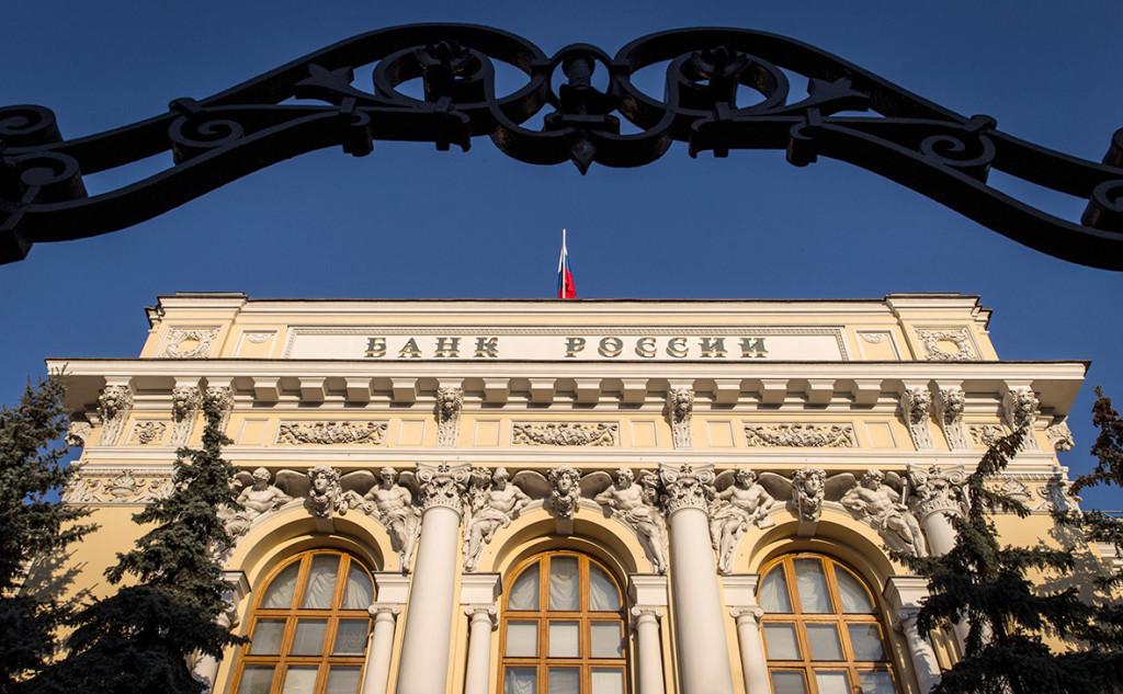 ЦБ РФ может разрешит банкам быть маркетплейсами