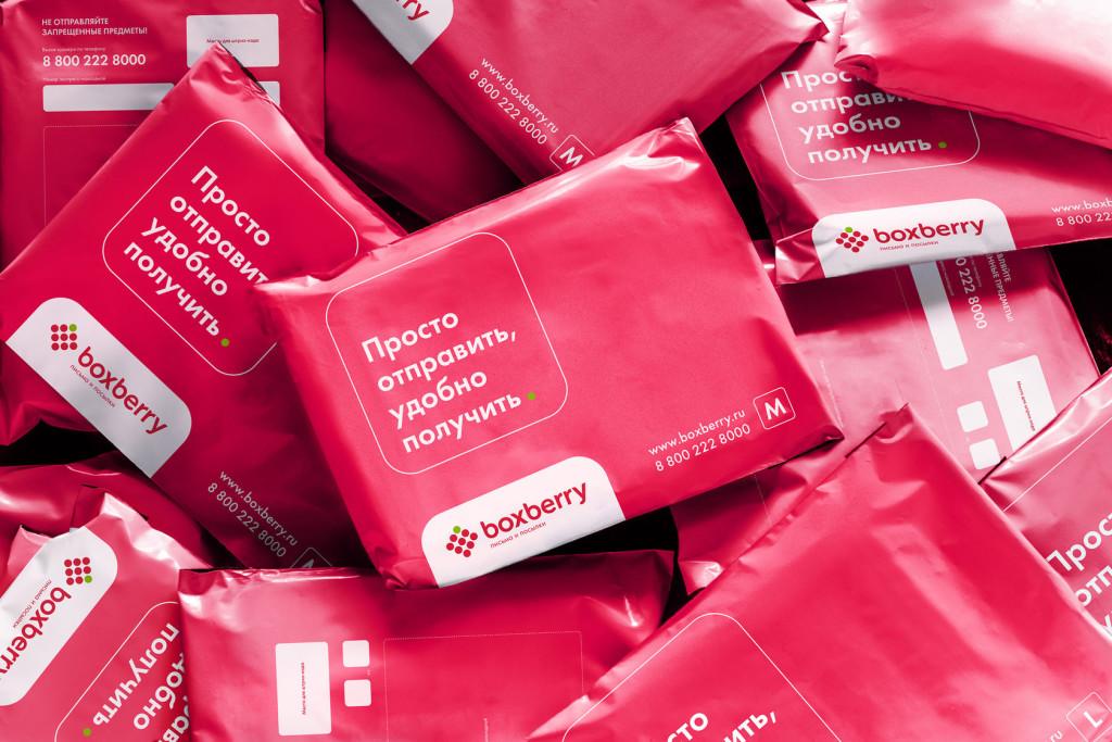 Boxberry создаст агрегатор маркетплейсов? (Дополнено: нет, не собирается, но делает кое-что другое)