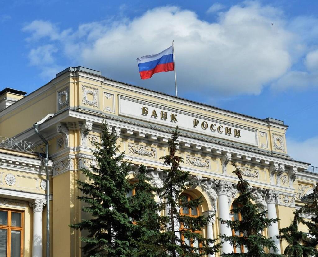 ЦБ РФ: В России должны быть сильные экосистемы, но им нельзя порабощать пользователей