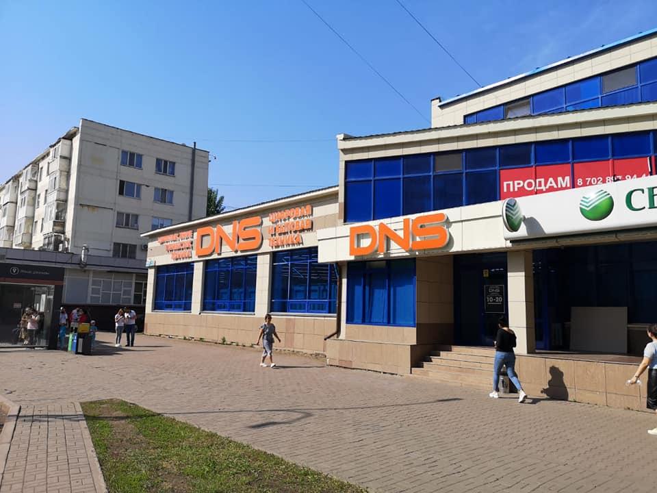 DNS начал торговлю в Казахстане