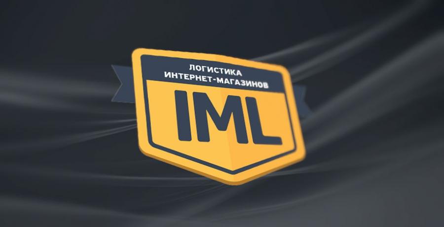 IML начинает переводить оплату клиентам. Как в целом идет работа?