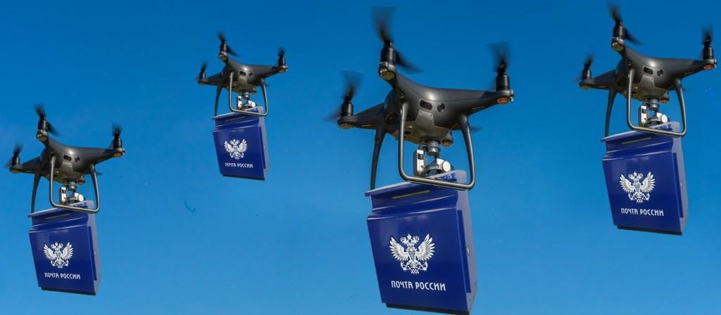 """""""Почта России"""" запустит дроны и новые возможности для других бизнесов в этой сфере"""