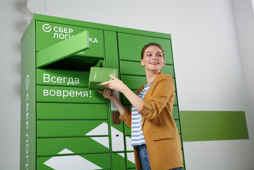 """""""СберЛогистика"""" нашла место под тысячу ПВЗ. Вы уже догадались, в отделениях какого банка?"""