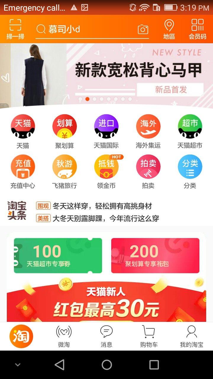 taobao-22544-3